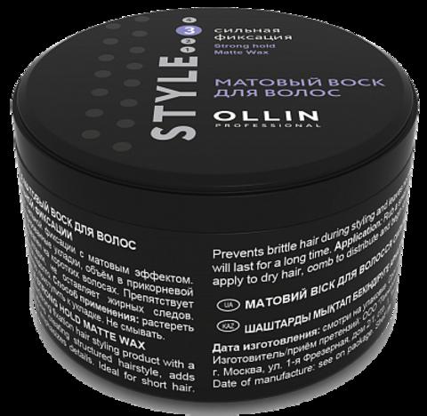 OLLIN STYLE Воск МАТОВЫЙ для волос сильной фиксации 50 г