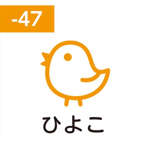 Pilot FriXion Stamp SPF-12-47AO (ひよこ / hiyoko / цыплёнок)