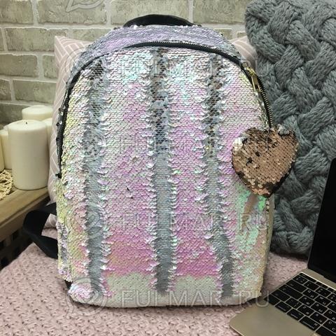Рюкзак детский с пайетками меняющий цвет Перламутровый-Серебристый Большой 37х30х12 см и брелок сердце