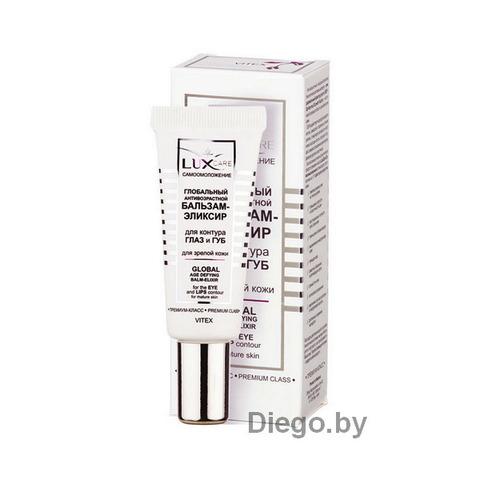 Глобальный антивозрастной бальзам-эликсир для контура глаз и губ для зрелой кожи