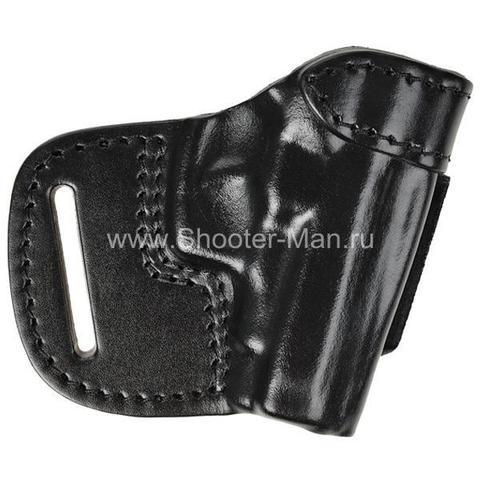 Кожаная кобура на пояс для пистолета Streamer ( модель № 5 )