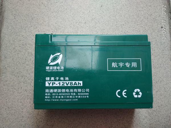 Литий-ионная аккумуляторная батарея 12В8Ач для опрыскивателя модели ОЭЛ-16 цена