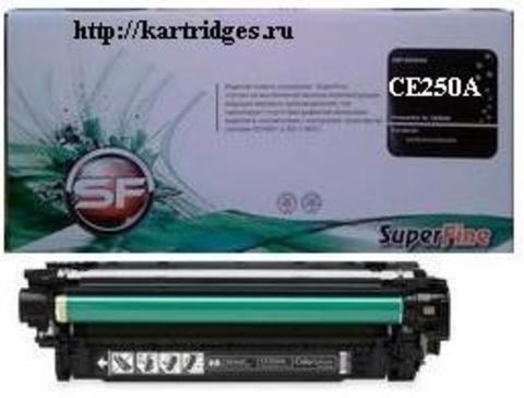 Картридж SuperFine SF-CE250A