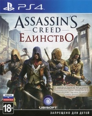 ИГРА PS4 Assassin's Creed:Единство SE RU