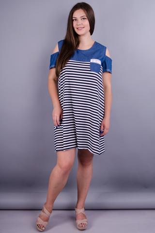 Олеся. Стильне жіноче плаття-туніка великих розмірів. Смужка.