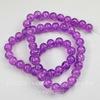 """Бусина стеклянная """"Крэкл"""", шарик, цвет - фиолетовый, 8 мм, нить"""