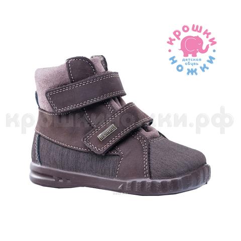 Ботинки waterproof коричневые, Котофей