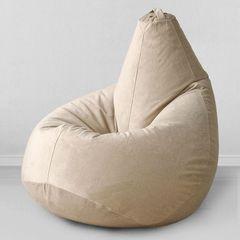 Кресло-мешок бежевый