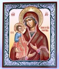 Икона Троеручица Б. М. 18х24 см