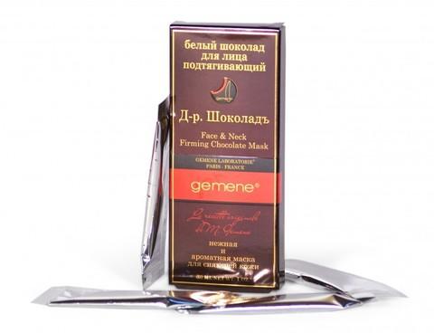 DNC Gemene Шоколад для лица Подтягивающий «Д-р Шоколадъ» 30 мл