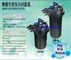Напорный фильтр для пруда SunSun CPF-250UV