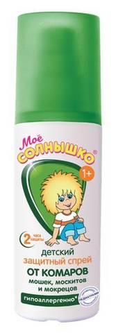 Детский защитный спрей от комаров «Мое солнышко»