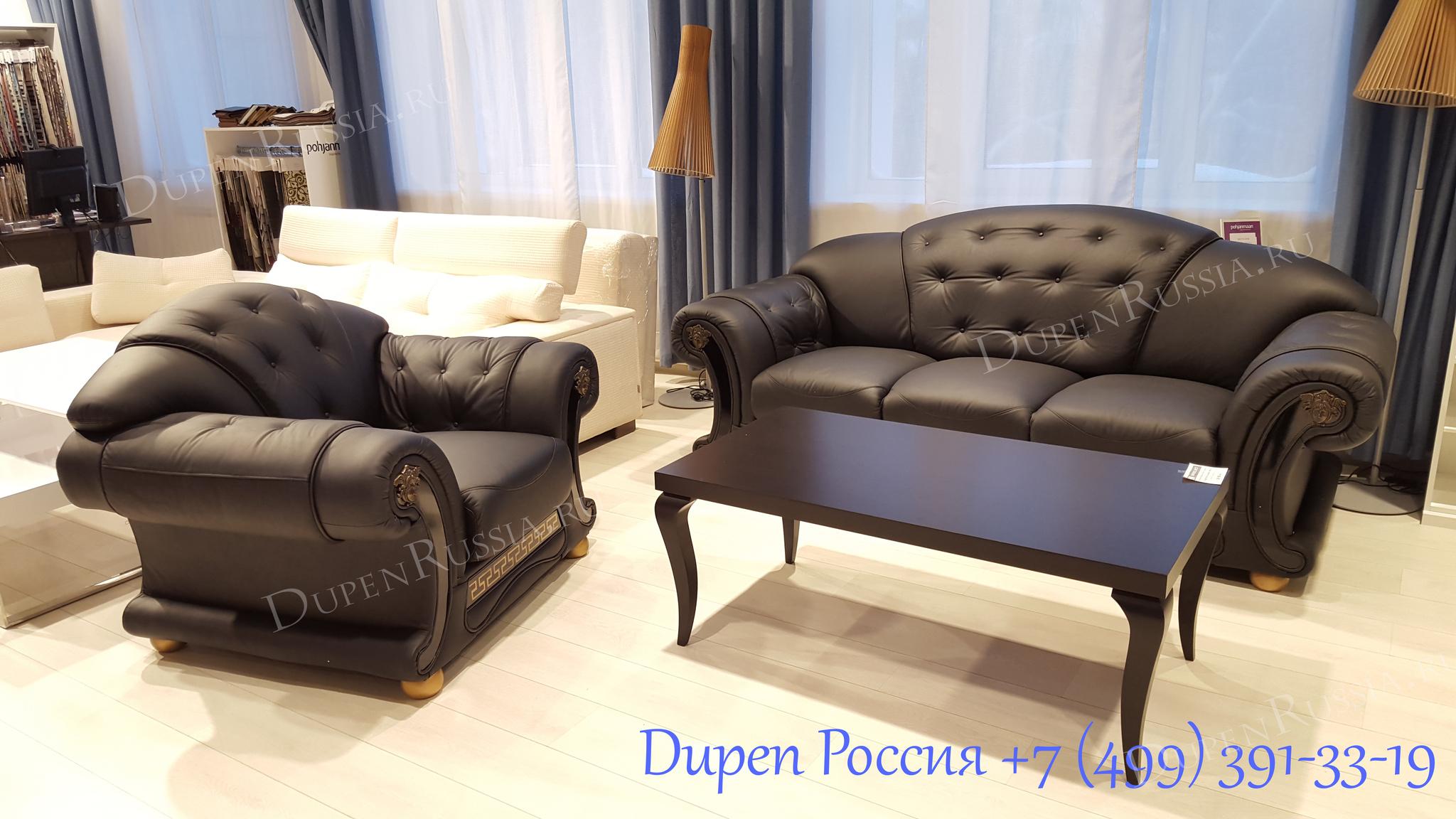 Комплект мягкой мебели  Versace