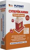 ПЛИТОНИТ СуперКамин ТермоКладка для кладки печей и каминов (20кг)