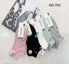 Носки женские (10 пар ) арт. 702