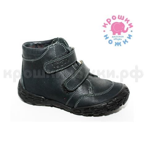 Ботинки черно-серый, Тотто