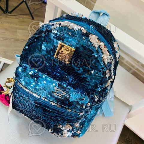 Рюкзак детский с двусторонними пайетками меняет цвет Голубой-Зеркальный и брелок Сердце (24х20х10 см) Классика
