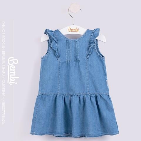 ПЛ171 Платье для девочки джинсовое