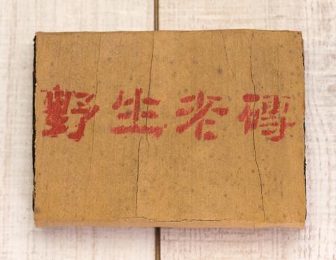 Шу Чжуан Ча в пальмовом листе, 2002, 500 г