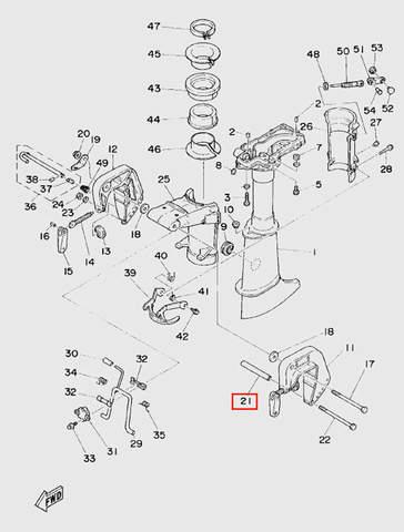 Втулка  распорная  для лодочного мотора T5 Sea-PRO (10-21)