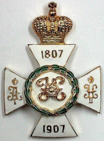 Знак Константиновского военного училища