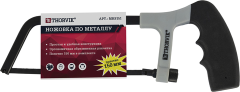 Ножовка по металлу MIСRA, 150 мм