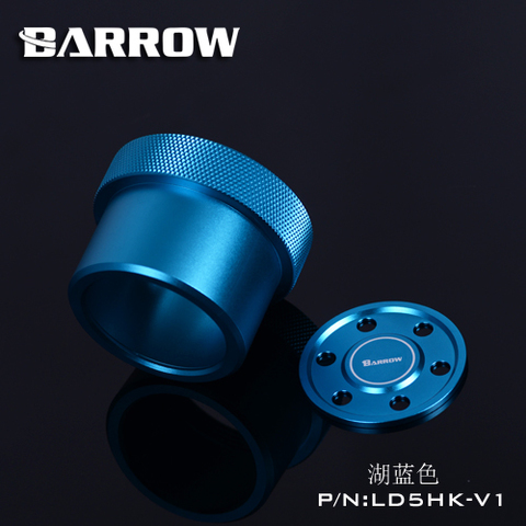 Набор для помпы  D5 Barrow LD5HK-V1 BRIGHT BLUE