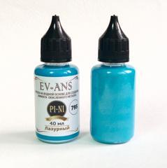 Краска для имитации химической патины Pi-Ni, Цвет Лазурный