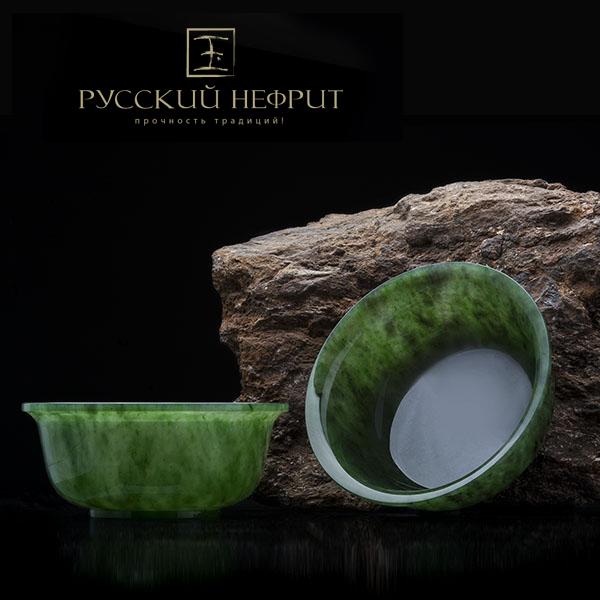 Чашка для чая из зелёного нефрита