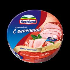 """Сыр плавленый """"Hochland"""" с ветчиной, 140 г"""