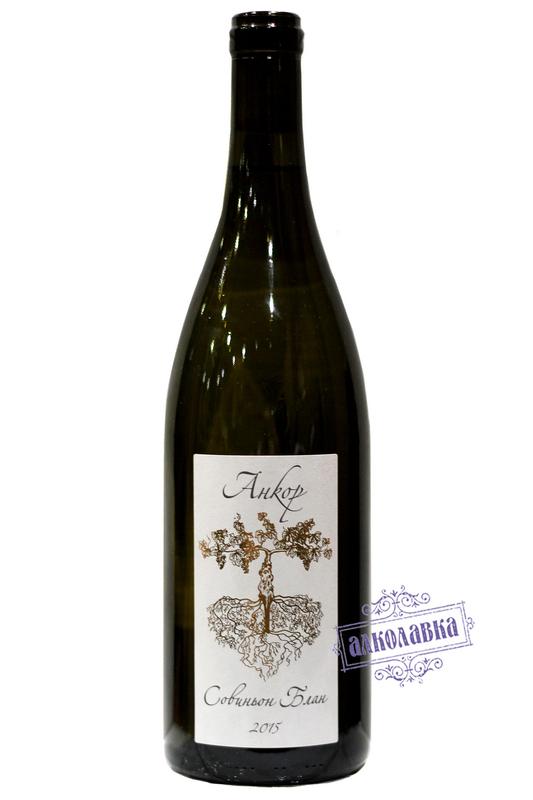 Вино Анкор Совиньон Блан белое сухое 2015г