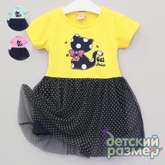 Платье (тюлевая юбка + объемный горошек)