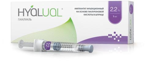*Имплантат инъекционный на основе гиалуроновой кислоты Hyalual (Гиалуаль) 2,2% 1мл
