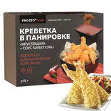 https://static-eu.insales.ru/images/products/1/6389/70129909/compact_tempura_shrimp_with_chili_sauce.jpg