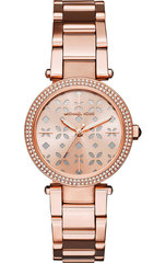 Женские часы Michael Kors MK6470