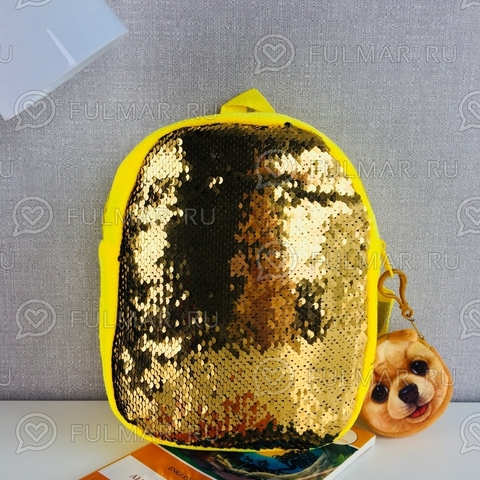 Рюкзачок Детский плюшевый с пайетками меняет цвет Золотистый -Серебристый и брелок-ключница Пёся