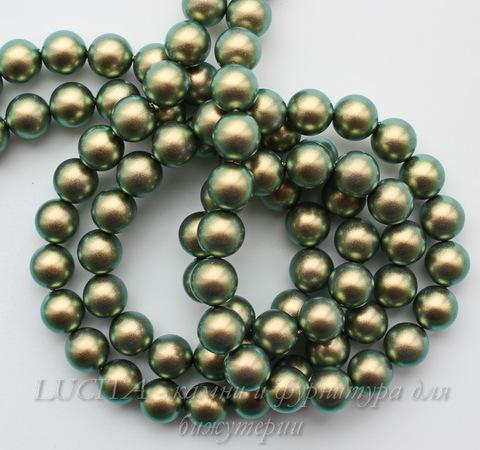 5810 Хрустальный жемчуг Сваровски Crystal Iridescent Green круглый 10 мм
