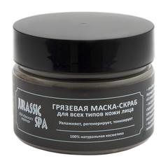 Маска-скраб увлажняющая для всех типов кожи лица - Jurassic Spa -  100 мл