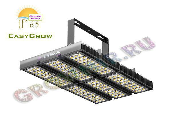 Светодиодный LED светильник для теплиц EasyGrow 300W