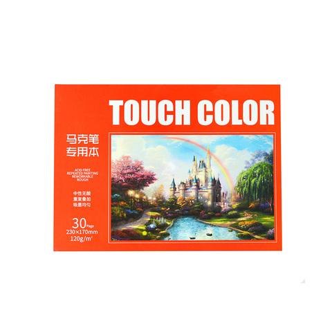 Скетчбук для спиртовых маркеров TouchColor pro, 230x170 мм, 120 г/м², уценка