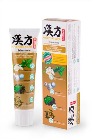 Modum Kampo Oriental Care Паста зубная Восточный чай с жасмином и мятой для комплексного ухода за чувствительными зубами и дёснами 100г