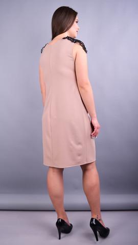 Эльмира. Стильное платье для женщин плюс сайз. Беж.
