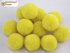 Помпоны желтые 25 мм