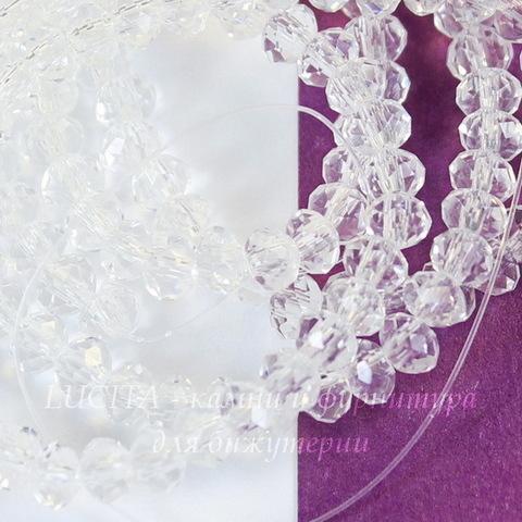 Бусина стеклянная, рондель с огранкой, цвет - прозрачный, 4х3 мм, нить