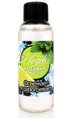 Массажное масло для тела Mojito с ароматом лайма - 50 мл.