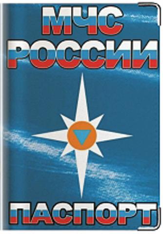 """Обложка для паспорта """"МЧС России"""" (2)"""