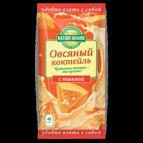 Овсяный коктейль с тыквой, Компас Здоровья, 25 г