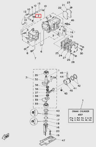 Корпус блока цилиндров  для лодочного мотора T5 Sea-PRO (2-2)