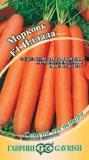 Морковь Иллада F1  25,0 г
