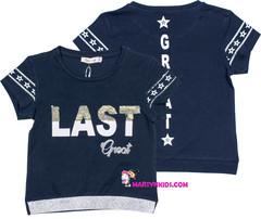 1457 футболка LAST